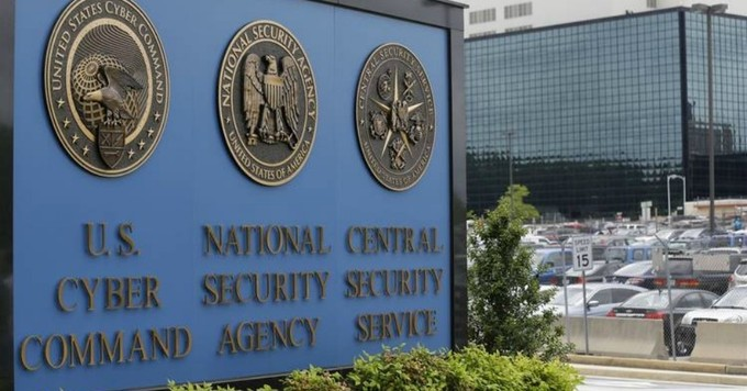 NSA, Central Security Service, US Cyber Command